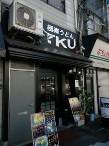 11_19_TKU001.jpg