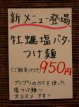荒木伝次郎003