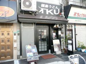 TKU001.jpg