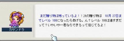 101003.jpg