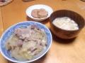 牛丼 20131219