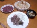 牛タン定食 20140113