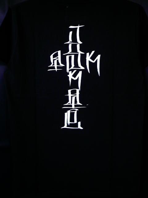 SOFTMACHINE CHOSEN ARTIST SHAUN-T