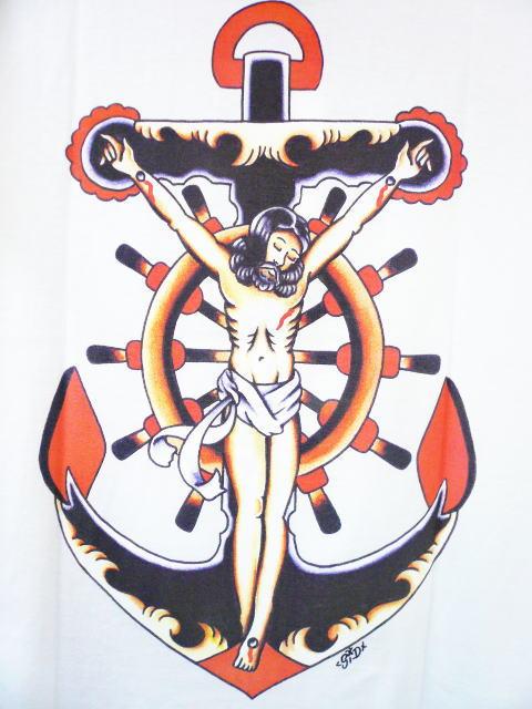 SOFTMACHINE CHOSEN ARTIST SID JESUS-T