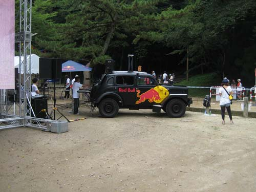 Red Bull DJ Car