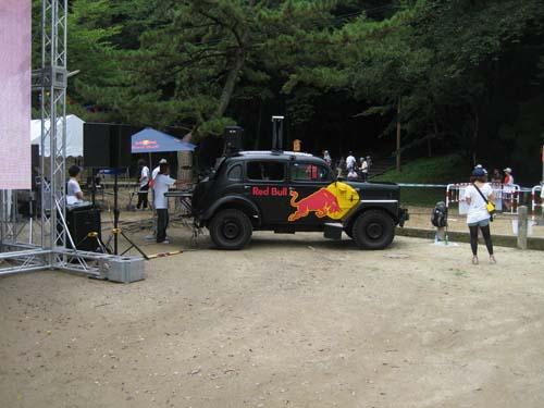 Red Bull DJ Car