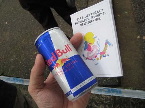 Red Bull エナジードリンク