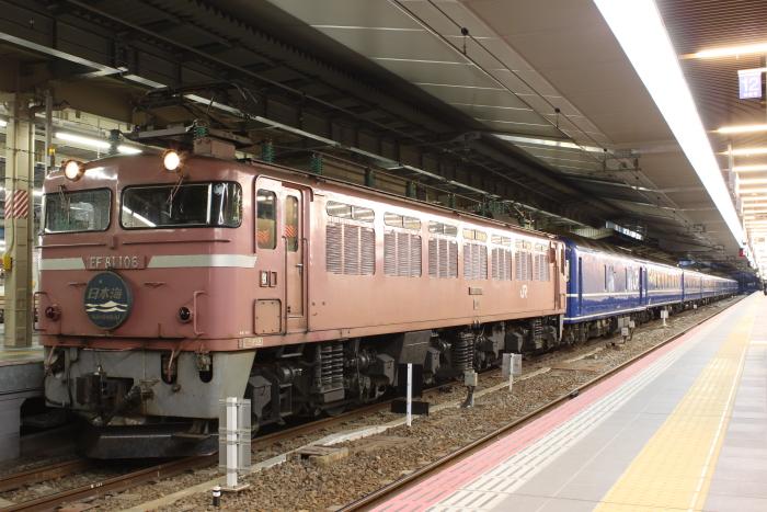 EF81-106の日本海