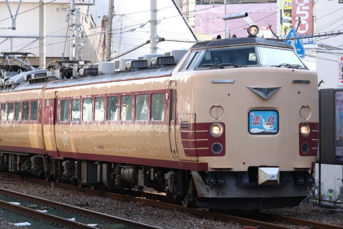 クハ481-326(ニキビあり)