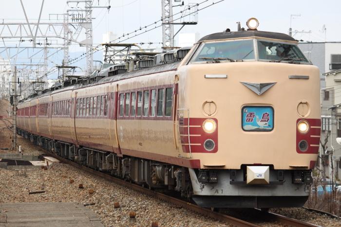 A1の雷鳥89号(塚本)