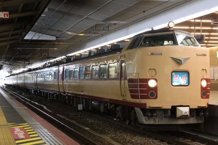 A1の雷鳥89号(大阪)