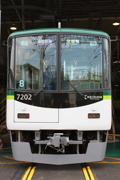 7202Fと「通勤快急/淀屋橋」の組み合わせ