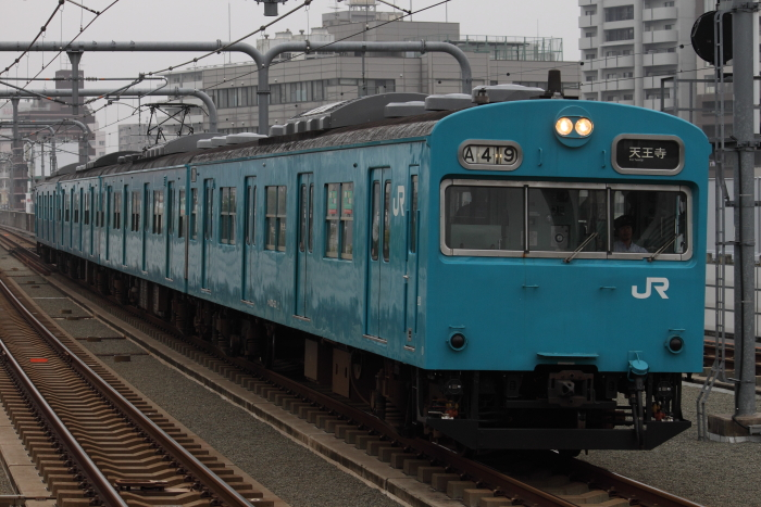 ヒネJ411編成(Tc63側)