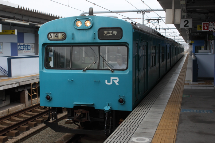 ヒネJ408編成(Mc2505側)