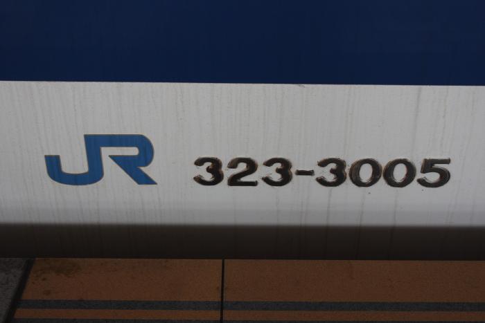 323-3005の側面車番
