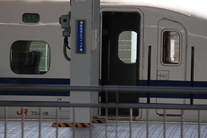 JR東海時代の700系C17編成