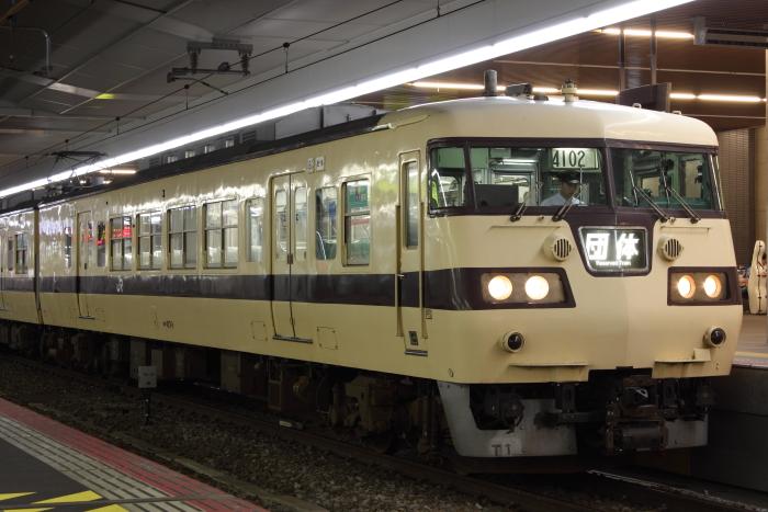 クハ117-1