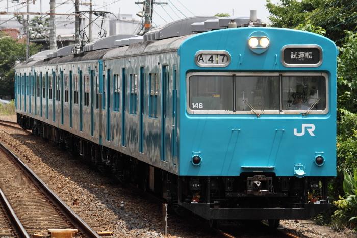 103系ヒネJ404編成の試運転(山崎)