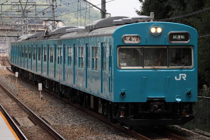 103系ヒネJ404編成の試運転(島本)