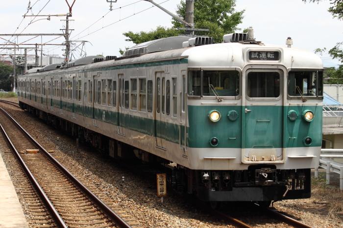 113系ヒネG402編成の試運転(山崎)