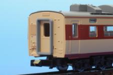 n3008.jpg