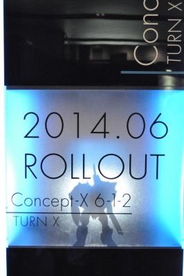 2013_EXPO_13.jpg