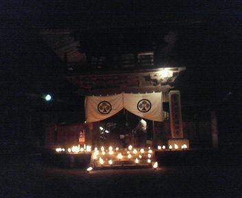 20110101東称寺の新年山門