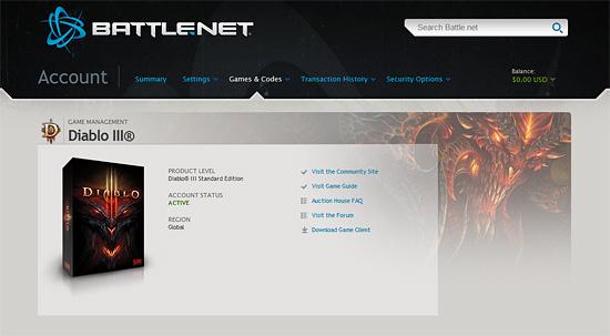 Diablo3_NewKey_07s.jpg