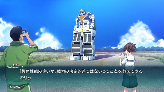 RoboticsNotes_01_06s.jpg