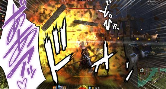 comic_gw2_02_14.jpg