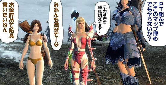 comic_gw2_03_02.jpg