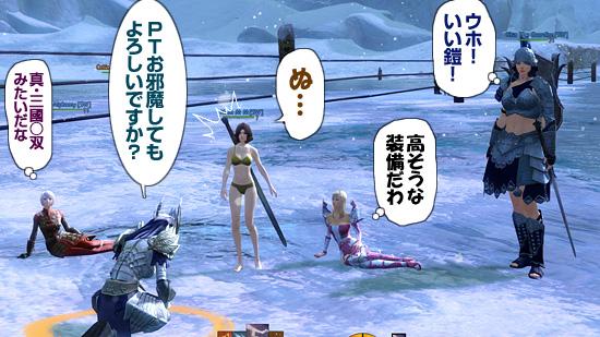 comic_gw2_03_03.jpg