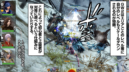 comic_gw2_03_05.jpg