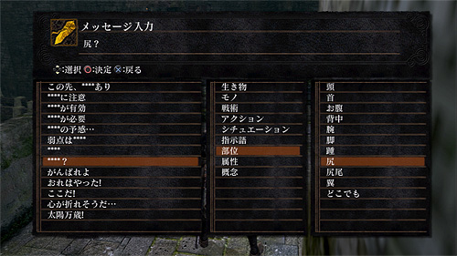 darksouls_02_04.jpg