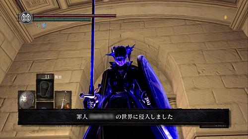 darksouls_10_01.jpg
