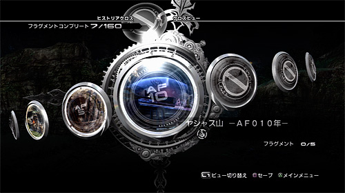 ff13-2_01_09.jpg
