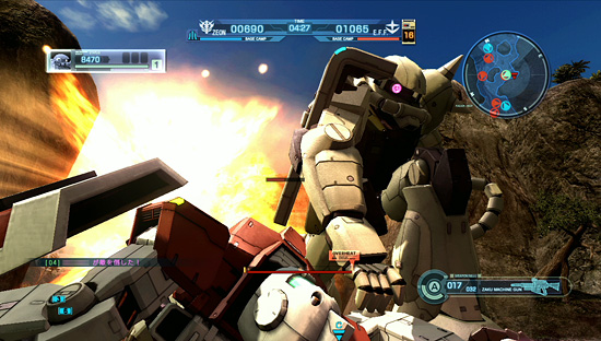 gundam-bo_02_01s.jpg