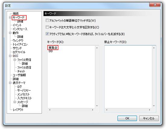 irc_01.jpg