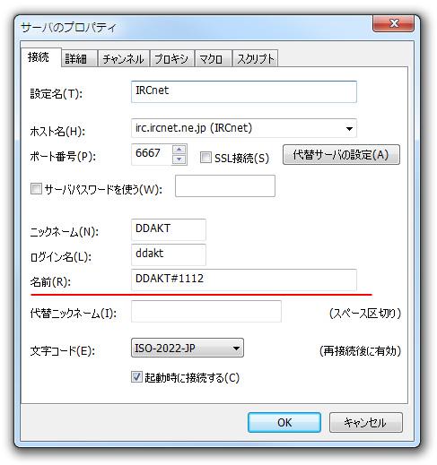 irc_03.jpg