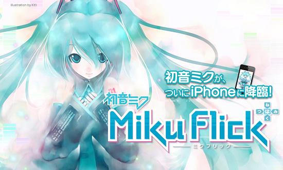 mikuflick_01.jpg
