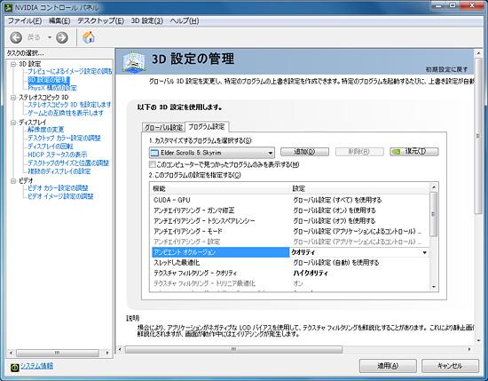 newpc2012_02.jpg