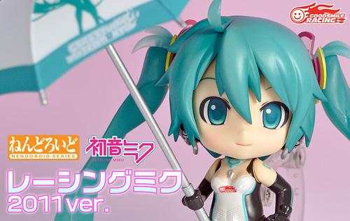 racing_miku2011_01.jpg
