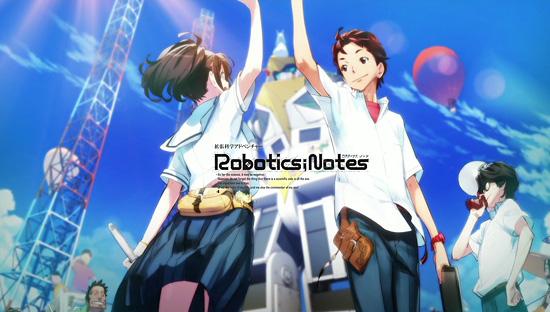 roboticsnotes_demo_01s.jpg
