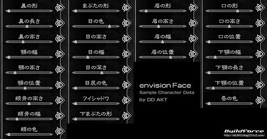 skyrim_faces_03_02.jpg