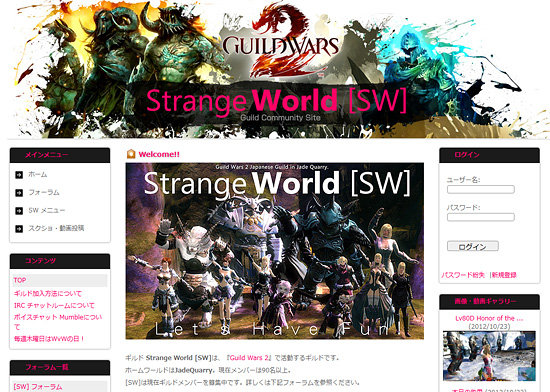sw-web2.jpg