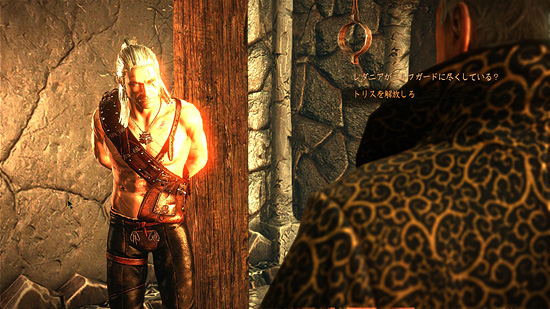 thewitcher2_03_02s.jpg