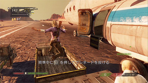 uncharted3_01_10.jpg