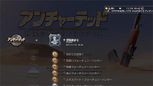uncharted3_05_10.jpg