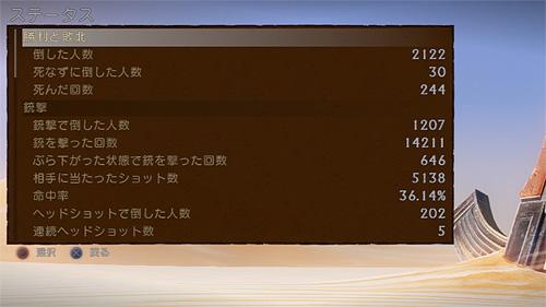 uncharted3_05_11.jpg