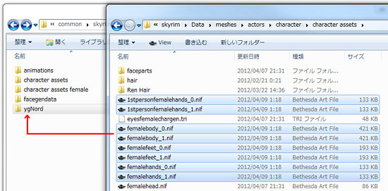 univision_02_04.jpg